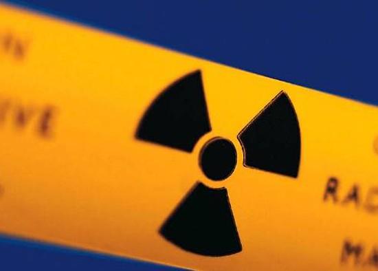 lixo_radioativo